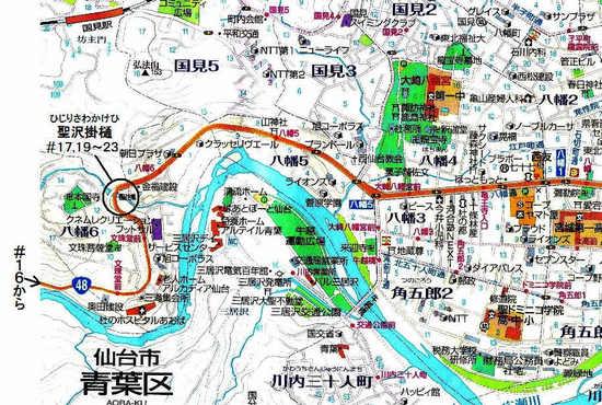 #18四ツ谷用水関連地図2.jpg