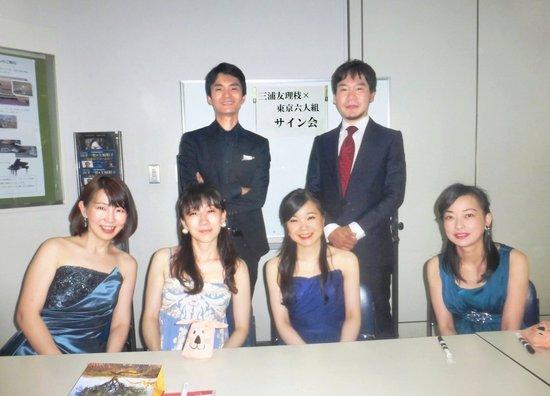 #19東京六人組記念撮影1.jpg