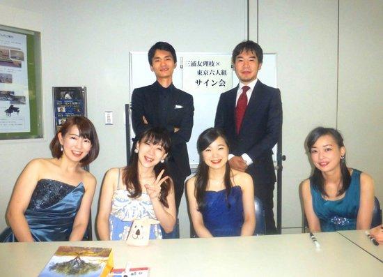 #20京六人組記念撮影2.jpg