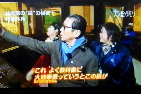 #24ブラタモリトレース絵画館編.jpg