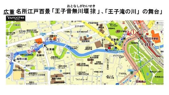 $02王子音無川滝野川MAP.jpg