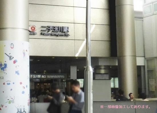$03鎌倉会二子玉川38C.jpg