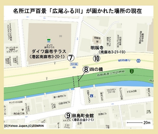 $04広尾ふる川近辺の現在の地図(拡大).jpg