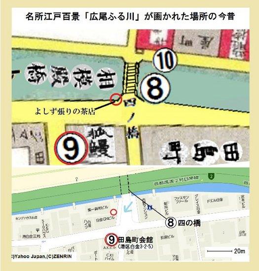 $13広尾ふる川近辺の新旧地図.jpg