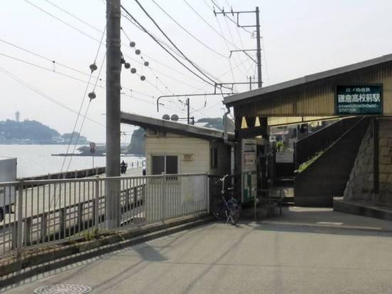 $34鎌倉高校前駅142241.jpg