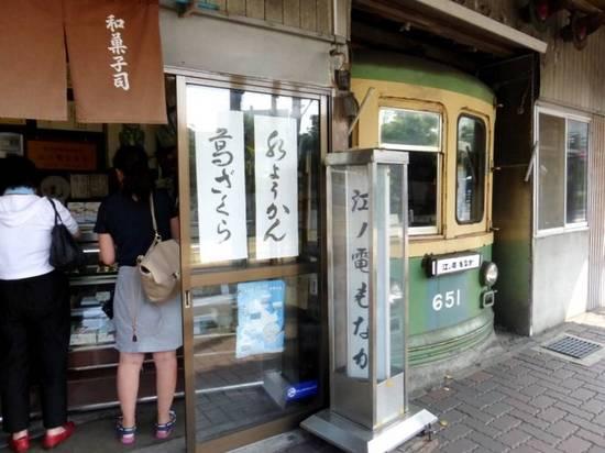 $45最中店(扇屋)ウ145238.jpg
