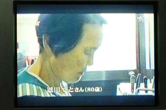 $ホンダ歩行アシスト116 A.JPG