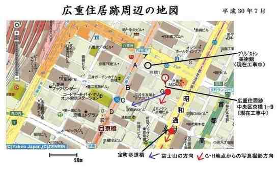 %02京橋YAHOO!地図B.jpg