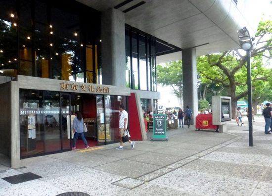 %02東京文化会館入口.jpg