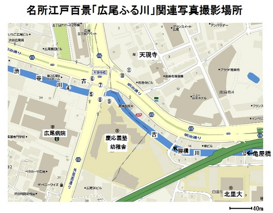 %03広尾ふる川撮影場所詳細.jpg