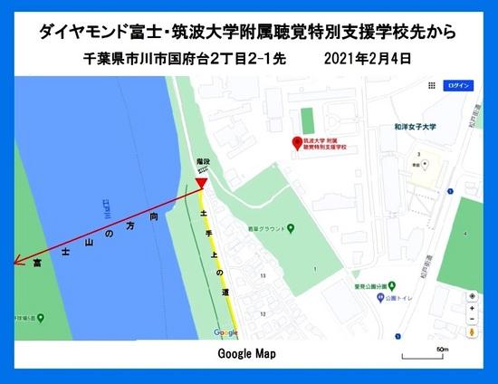 %03聴覚支援・地図.jpg