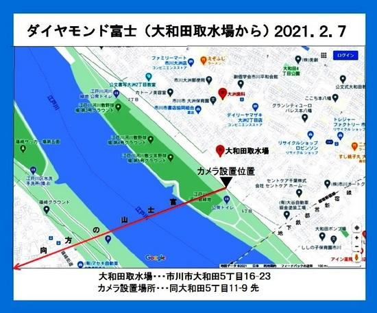 %03ダイヤモンド富士大和田取水場から(地図).jpg