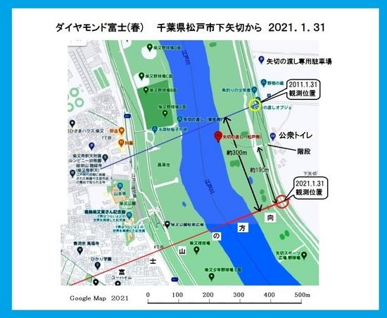 %03ダイヤモンド富士矢切20210131地図.jpg