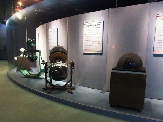 %05現代産業科学館 プラネタリウム過去の作品.jpg