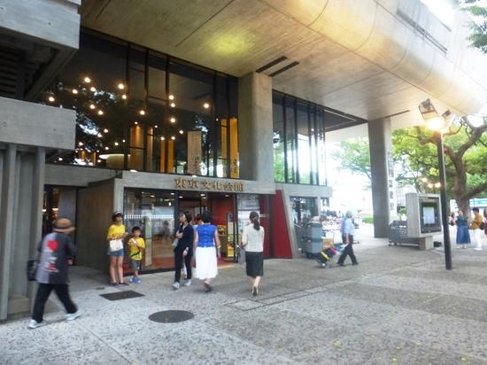 &01東京文化会館入口.jpg