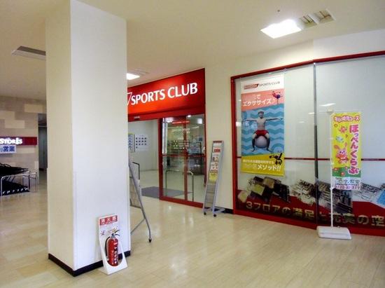 &02コナミスポーツクラブ入口G5792.jpg