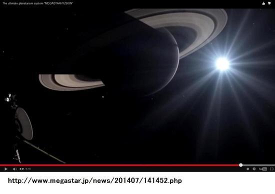 &07プラネタリウム悠久なる星の海へ投影イメージ3.jpg