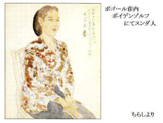 &13伊東深水の絵(3).jpg