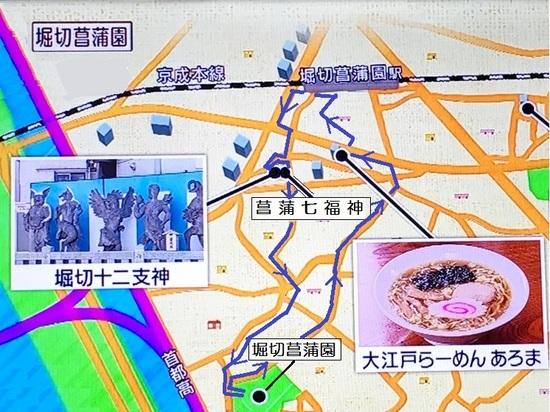 &41じゅん散歩地図(.jpg