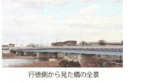 C03ポイントペーパーいちかわ(写真1全景B.jpg
