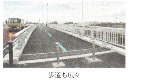 C04ポイントペーパーいちかわ(写真2歩道部分B.jpg