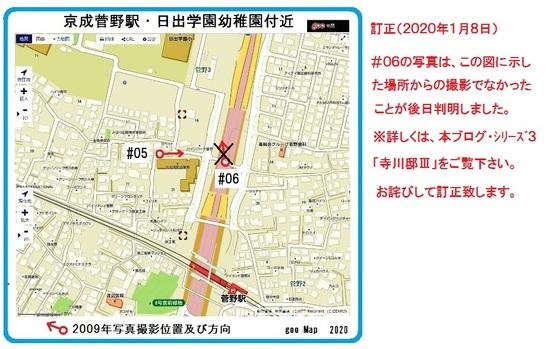 #07B、過去(2009年9月)に撮影した場所と方向(訂正版).jpg